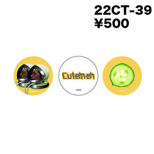 Forever / Cucumber Image Can Badge × 3