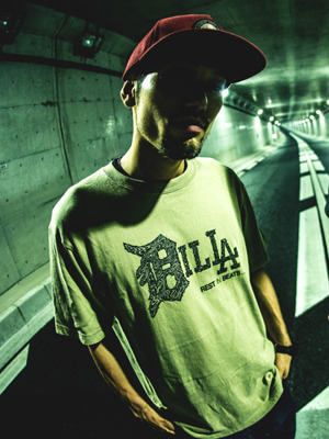 "J DILLA  - REST IN BEATS -  T-Shirt   ""Khaki"""