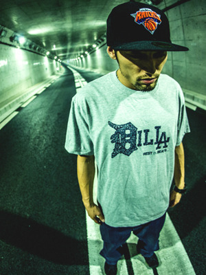 "J DILLA  - REST IN BEATS -  T-Shirt   ""Gray"""