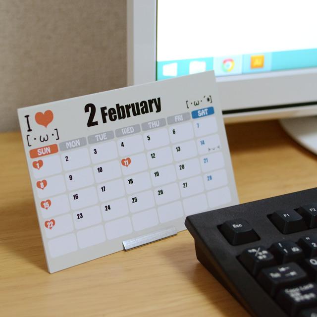 ろぼたん2015年カレンダー