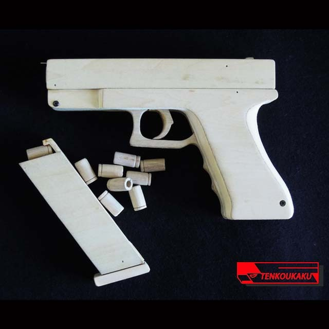 how to make a paper gun without rubber bands