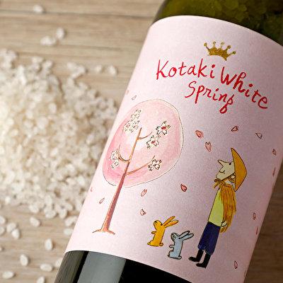 小さな粒に詰まったおいしさ。贈り物におすすめしたいワインボトルデザインのお米「コタキホワイト スプリング」
