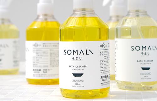 老舗の石鹸屋さんが、こだわりぬいた純石鹸と天然精油で抽出した香料を用いて作った家庭用洗剤は、環境負荷が低く、手肌にも優しい。