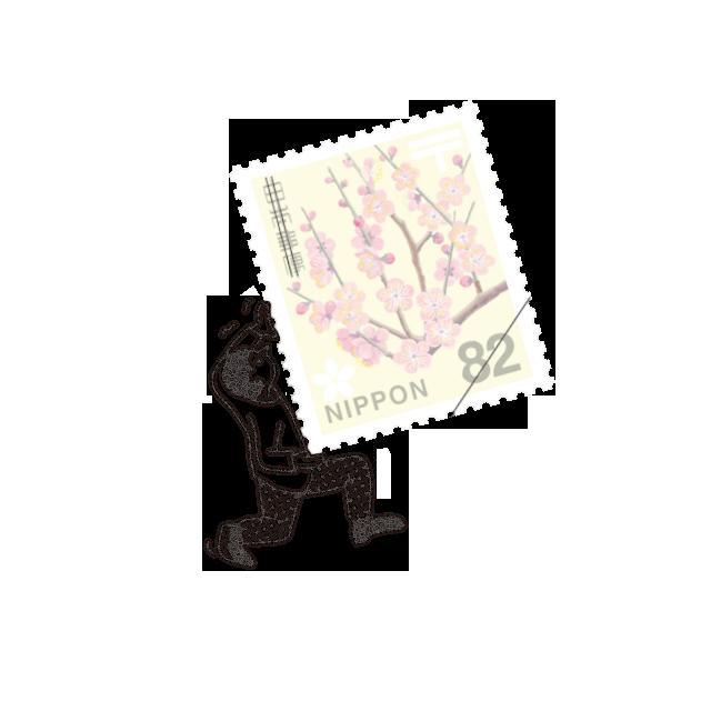 手紙にそえる、小さな世界の物語『切手のこびと』