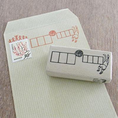 ゆるかわハンコに新作が登場!またまた郵便番号枠を作りました。