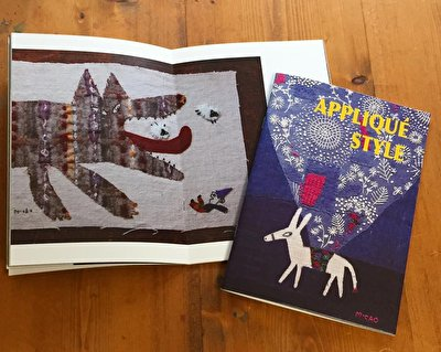 イソップ物語をテーマにした古布のアップリケと刺繍のzine