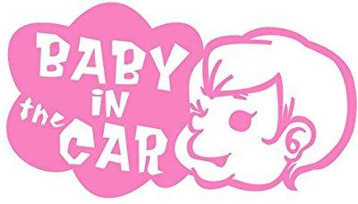 赤ちゃん、子供を護る!Baby in the Car ステッカー 本来の意味ご存じですか?