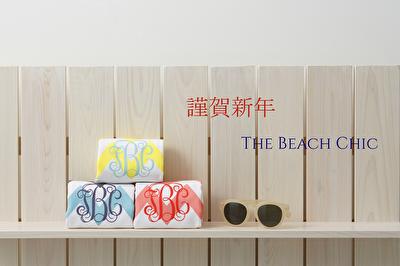 新春です!その軽さと薄さに誰もが驚くビーチシックタオル、初体験してみませんか?