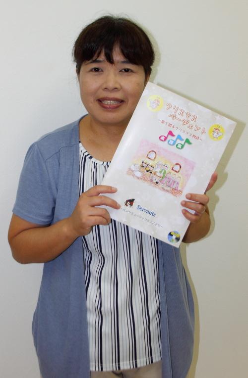 クリスマスページェント楽譜集 完成!!