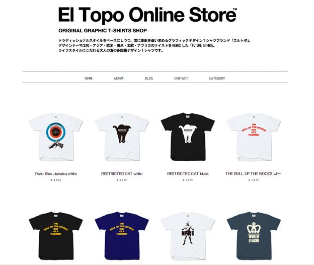 2016年3月の新作Tシャツ3アイテム、リリース!
