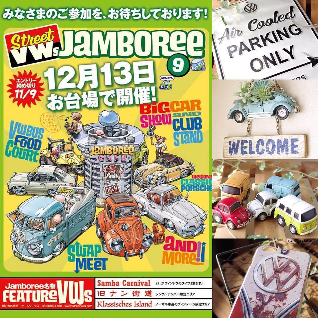 今年もSTREET VWs JAMBOREEに出店します!