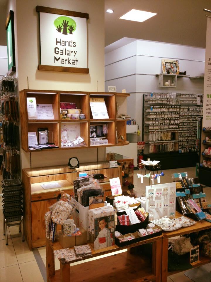 東急ハンズ博多店再出店です。