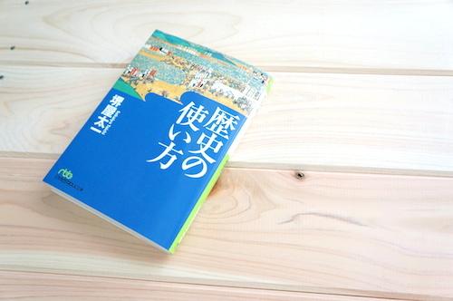 【KINARIYA】生成りの文化