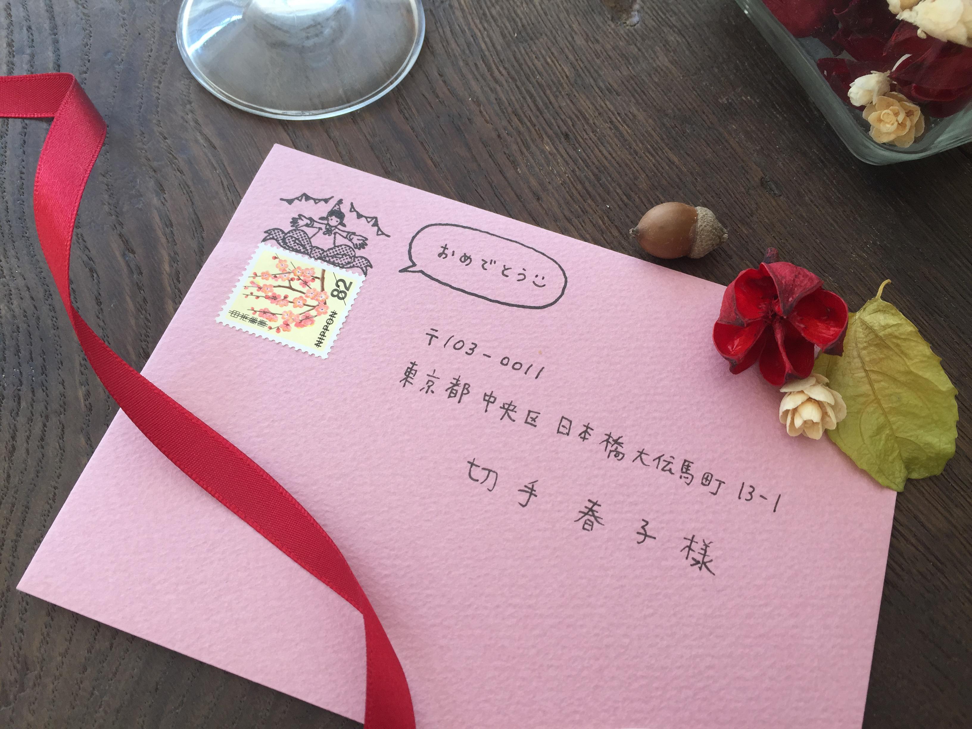 【For you!】 贈り物を手渡すこびと