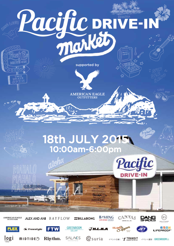 Pacific DRIVE-IN Market supported by AMERICAN EAGL