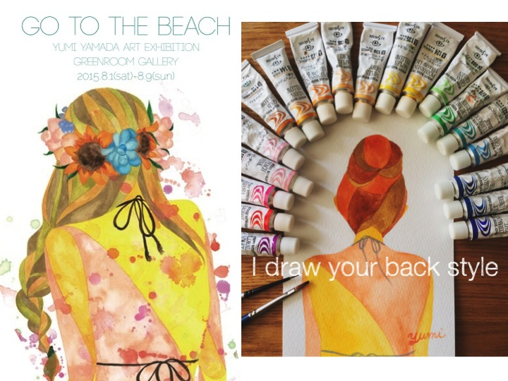 "YUMI YAMADA ART EXHIBITION ""GO TO THE BEACH"""