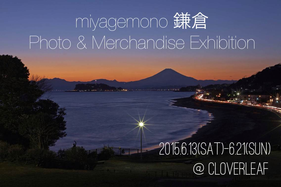 miyagemono 鎌倉 -Photo & Merchandise Exhibition-