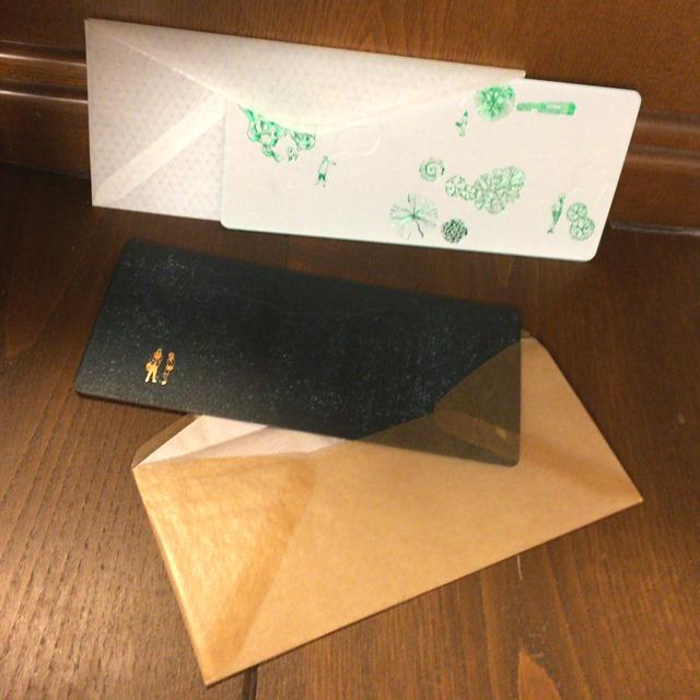 【 活版印刷 カード 曖昧な便り 】