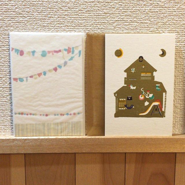 【 凸版印刷 カード 旅行の意義ー京都(黄金の家・晴れの日) 】