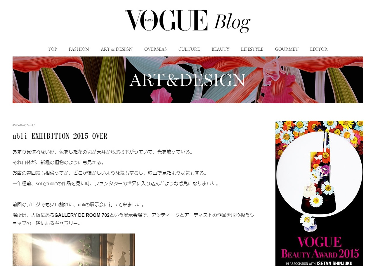 VOGUE JAPAN BLOG  Kushino Masaya