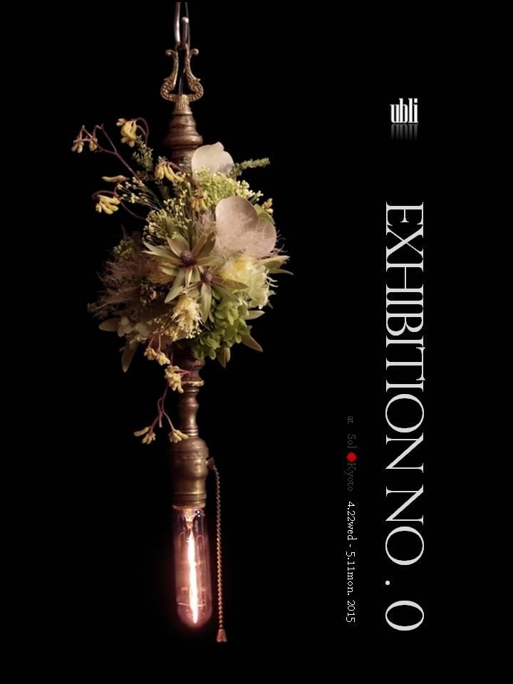 ubli  EXHIBITION No.0  展示・販売 開催 4.22wed - 5.11mon.
