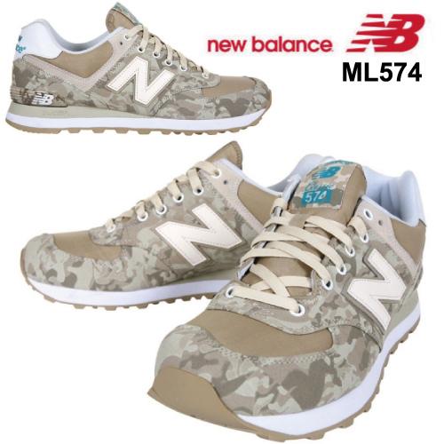 ニューバランス ML574CBE ベージュ迷彩 New Balance