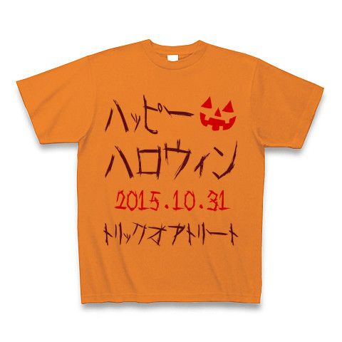 ハッピーハロウィン 2015ver Tシャツ 登場!!