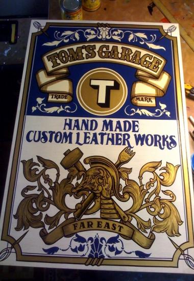 TOM'S-GARAGE Blog