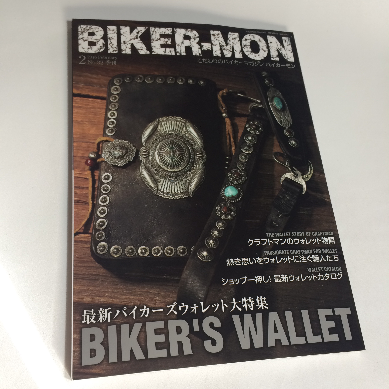 【BIKER-MON】