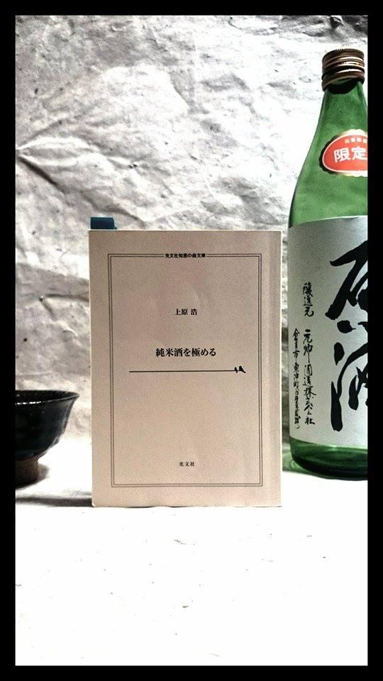 冬に読みたいオススメの本 : 第24回 recommender cocoro store