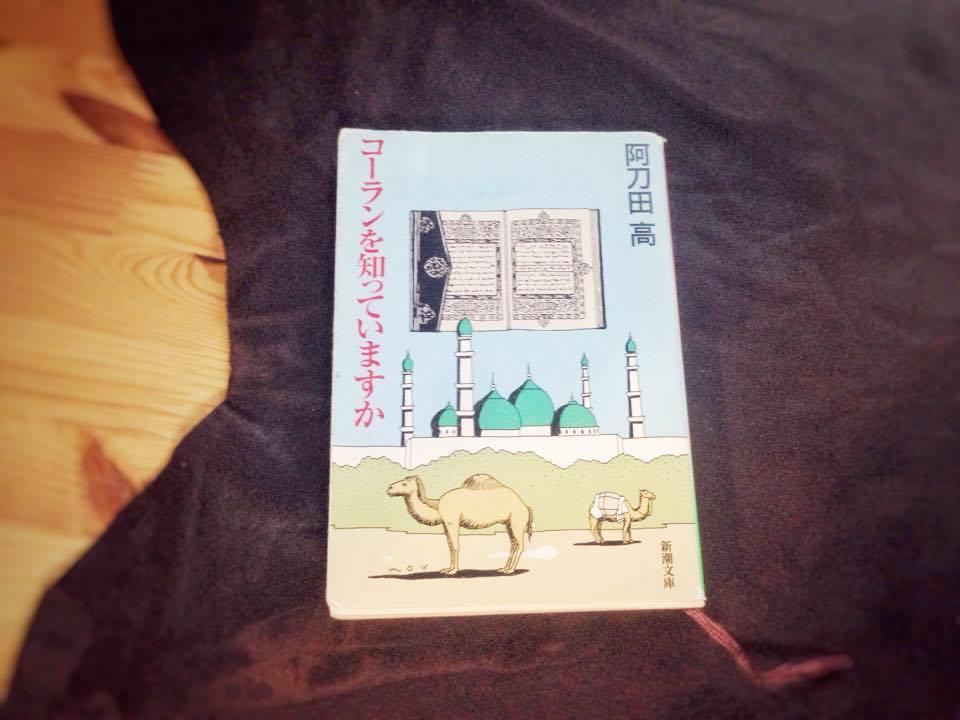 冬に読みたいオススメの本 : 第17回 recommender 桑原雷太(photographer)