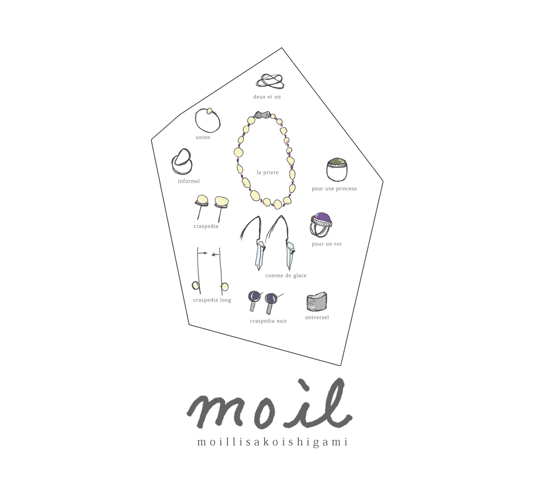 """アクセサリーnew brand """"moil"""" 写真展示andオーダー会 のお知らせ"""