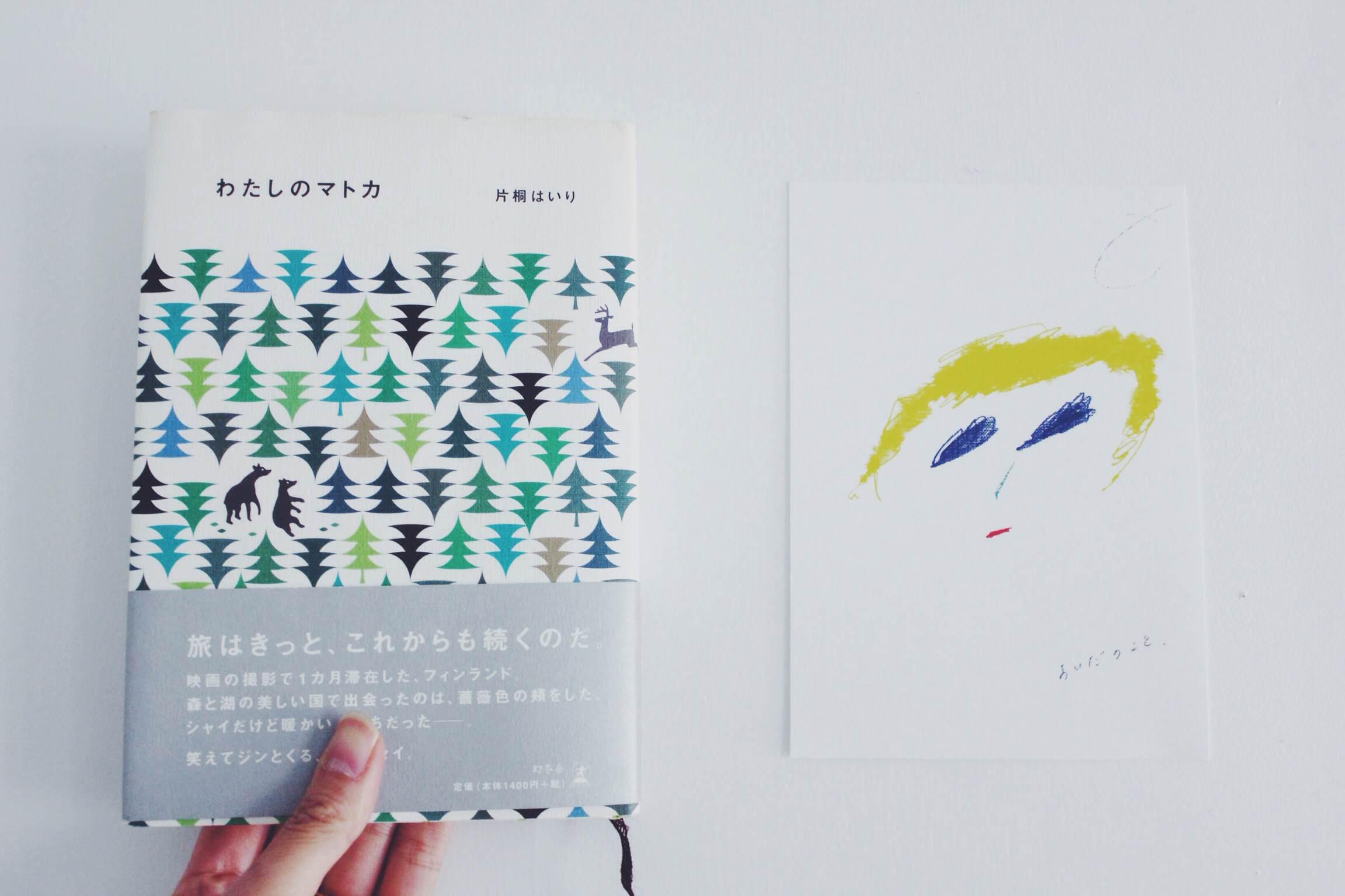 冬に読みたいオススメの本 : 第19回 recommender おおごまり (イラストレーター)