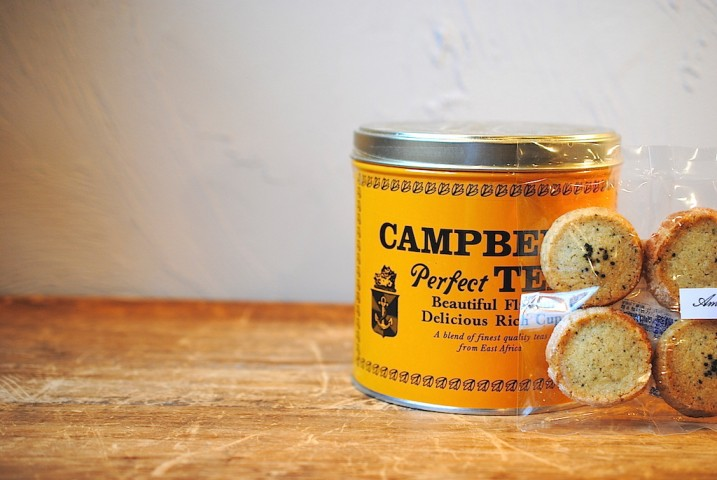 Amelie Tautou×CAMPBELL'S perfect TEA(2015/03/15)