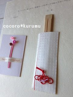 webshopの商品のことやcocoro*kurumuのことはこちらのブログでチェック♪