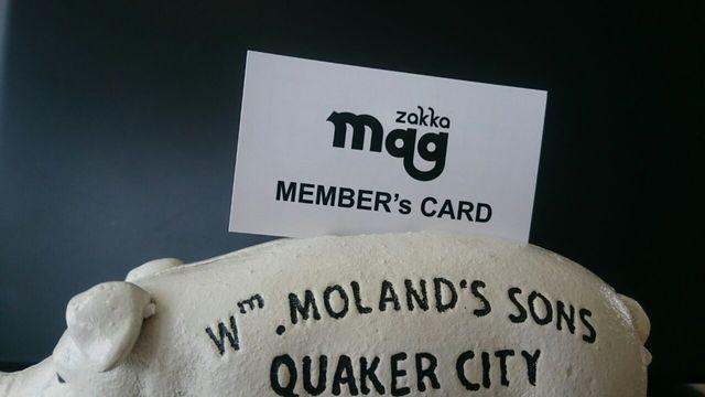 雑貨 mag MEMBER'S CARDをBASE SHOPでも始めます!