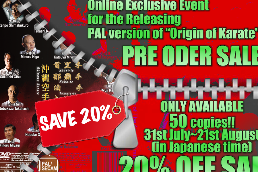 You Can Save 20% by ordering PAL version