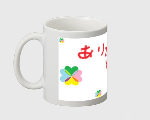 2015年 明夜デザイン♥マグカップ登場