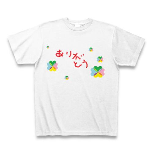 「ありがとう」Tシャツ登場