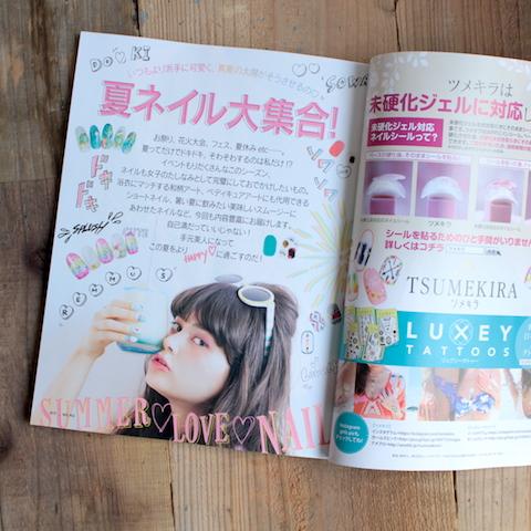 スムージーとネイルが雑誌「NAIL MAX」でコラボレーションしました。