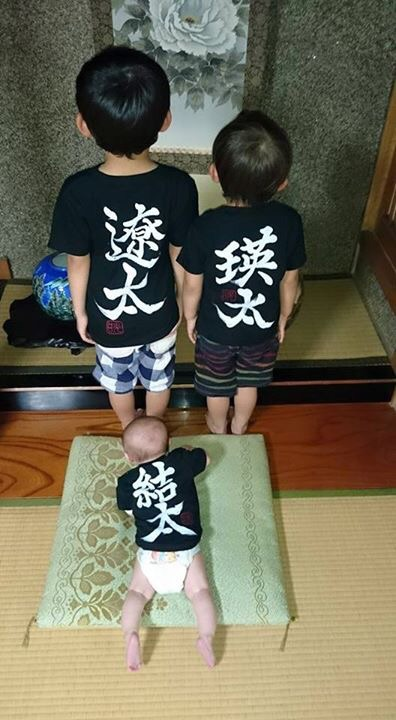 書道家 晃鳳(こうほう)が一枚一枚、Tシャツに直接お子様のお名前を書かせて頂きます