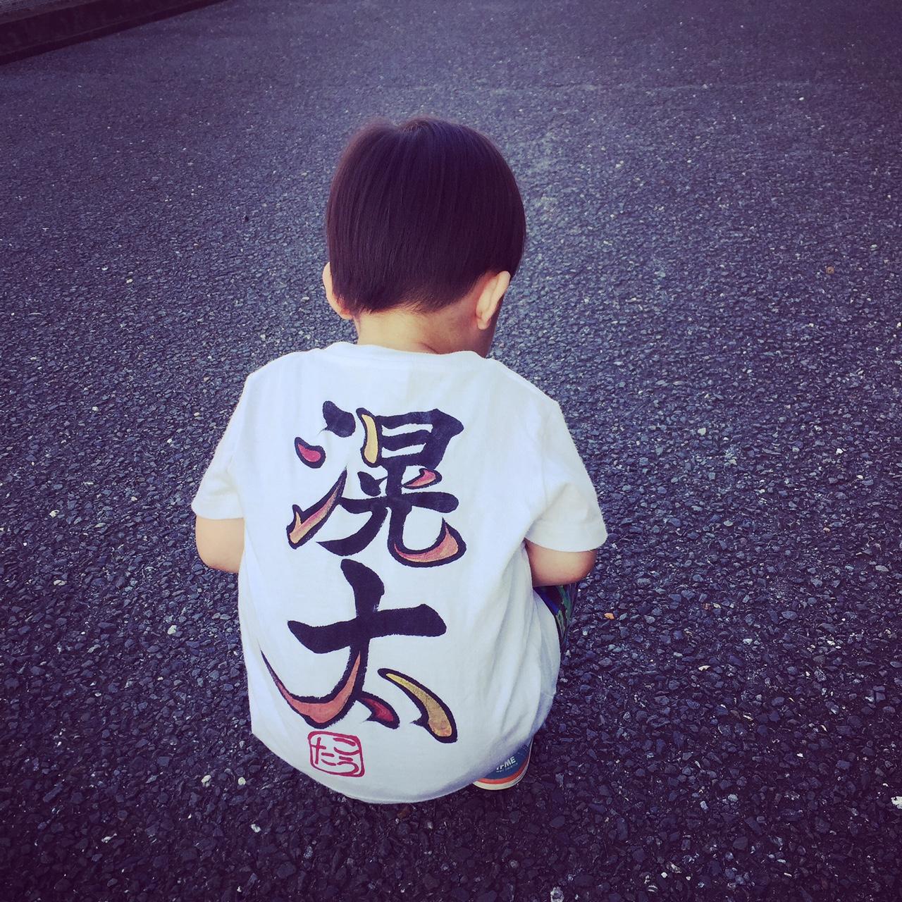 出産祝いに喜ばれる手書きTシャツ!
