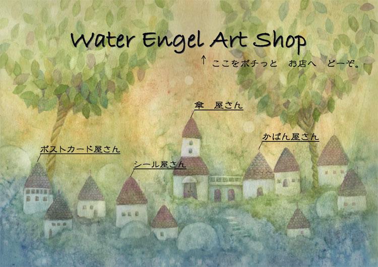 松本さくらの水彩画作品
