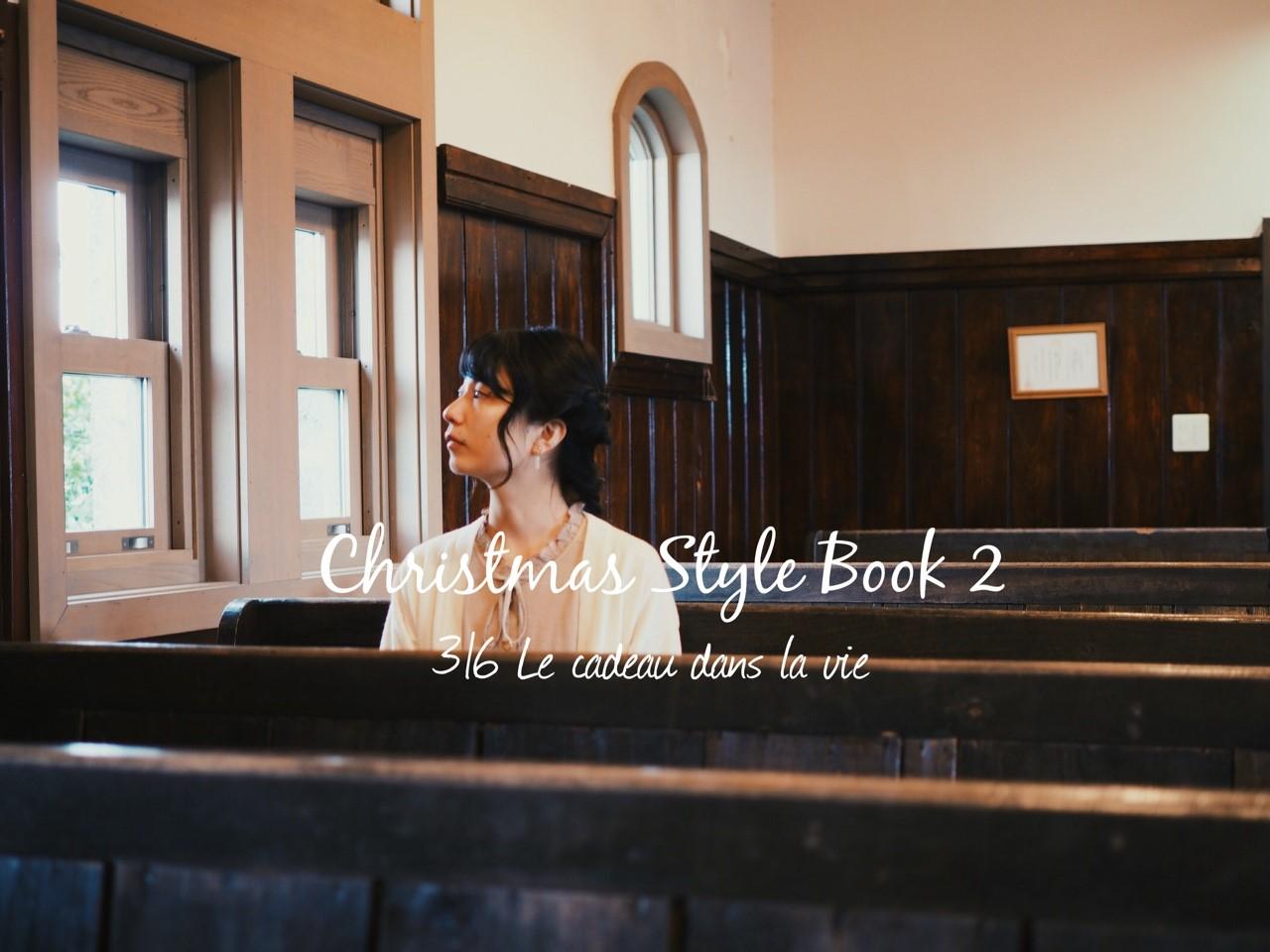 Christmas Style Book 2
