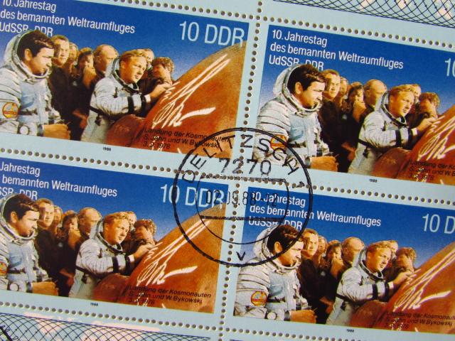 DDR(旧東ドイツ)の宇宙に関する切手シート