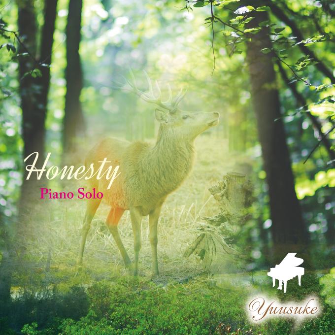 ピアノソロ・アルバム「Honesty」10/25発売予定。