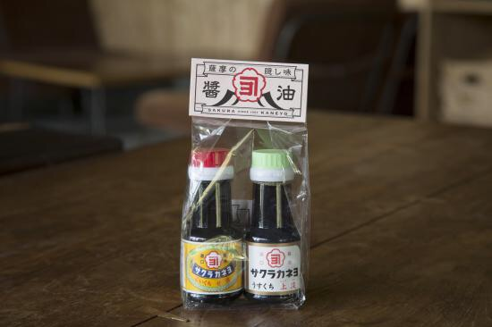 南に行けば行くほど甘くなるといわれている醤油。 南の鹿児島の甘いお醤油試してみてください。