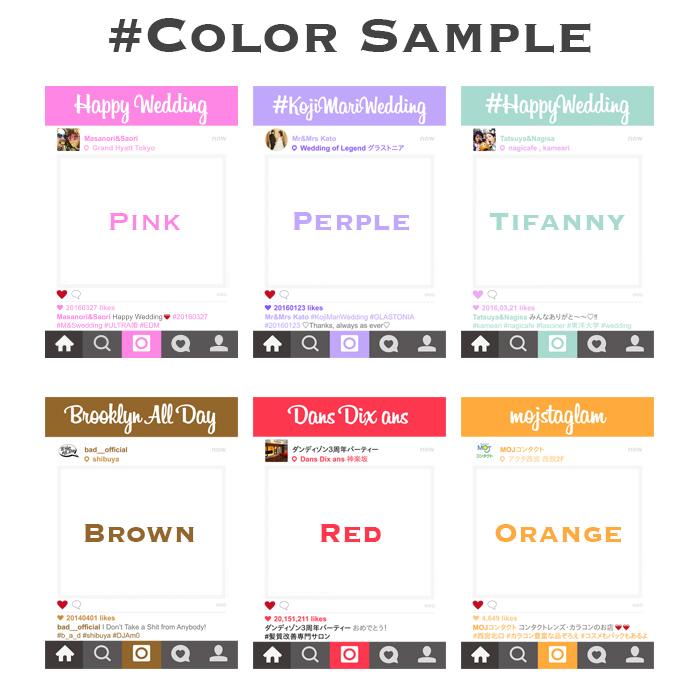 コンセプトに合わせてお好きな色で作れる♡カラフルインスタ風パネルでイベントをHAPPYに盛り上げよう