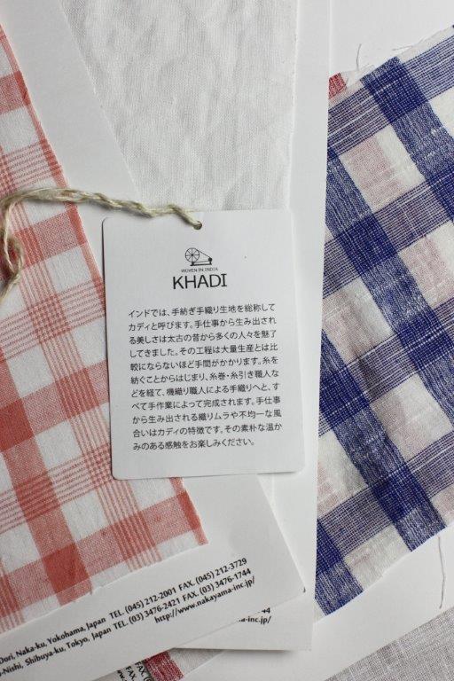 KHADIとは手紡ぎ、手織りの生地