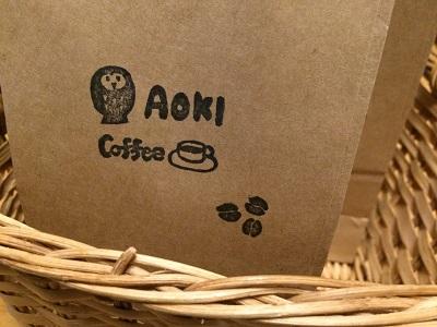 AOKI Coffeeオープン!